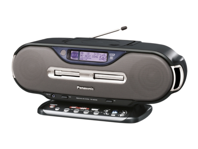logitech squeezebox best portable cd player. Black Bedroom Furniture Sets. Home Design Ideas