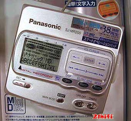 Md Community Page Panasonic Sj Mr200