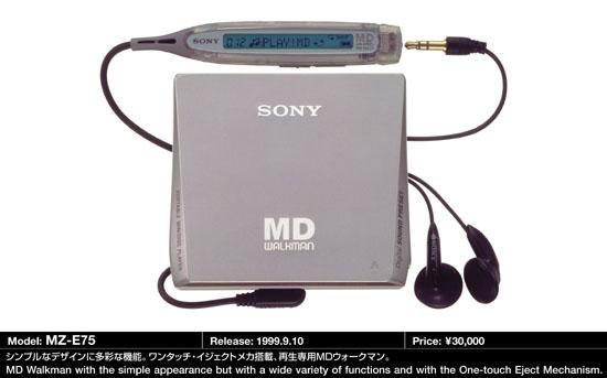 Md Community Page Sony Mz E75
