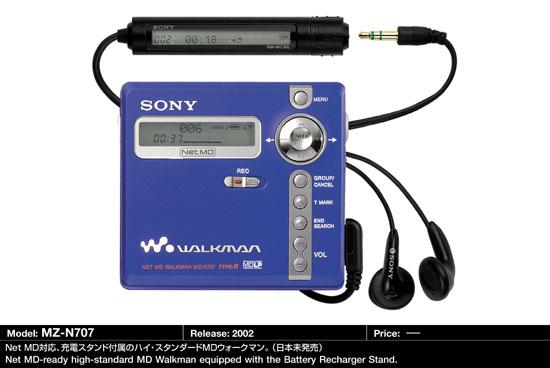 Sony net md mz-n505