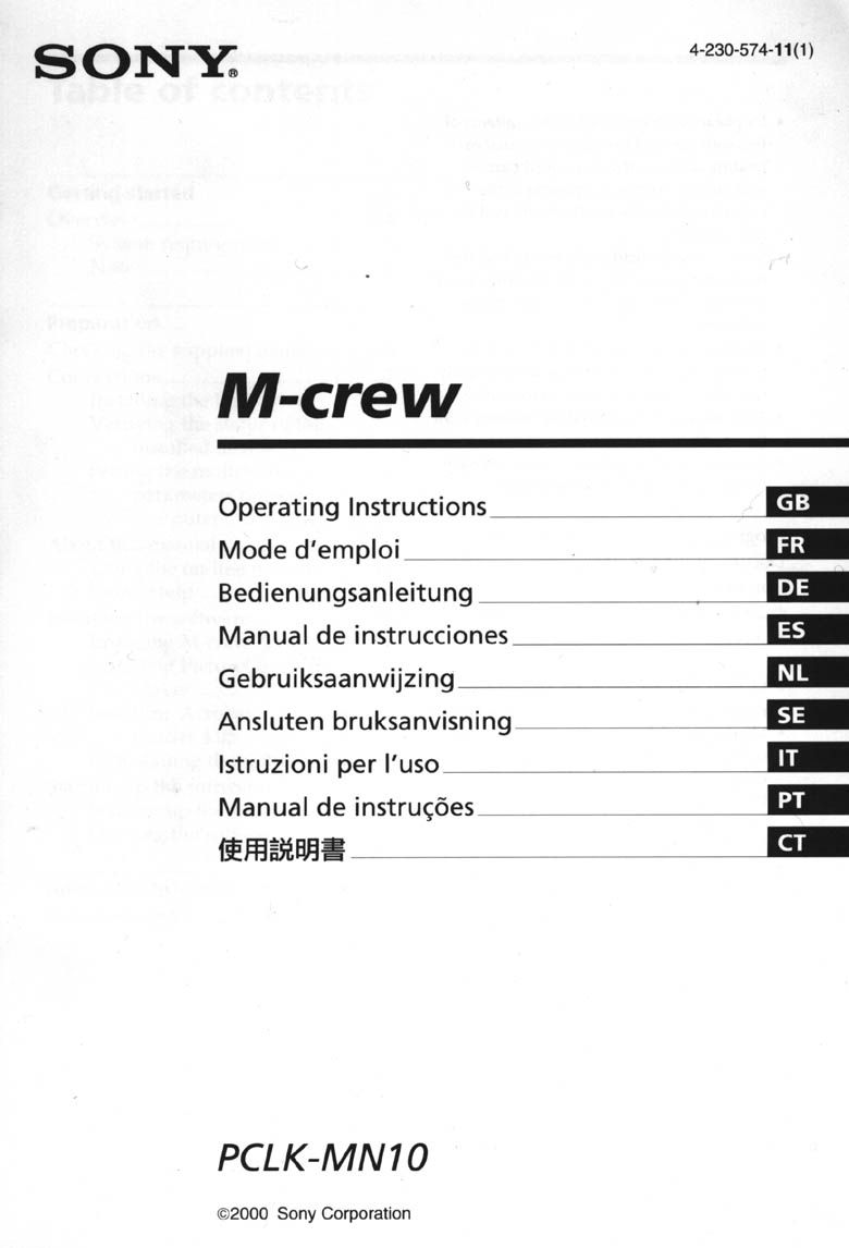 2006 kawasaki ninja 250r service manual